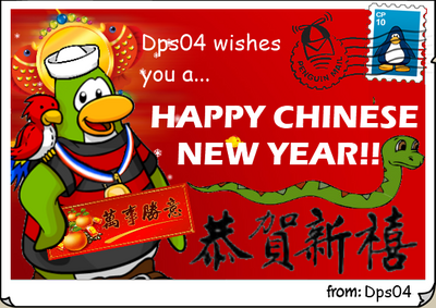 CNY Postcard.png