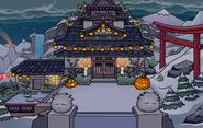 Halloween Party 2009 Dojo Courtyard