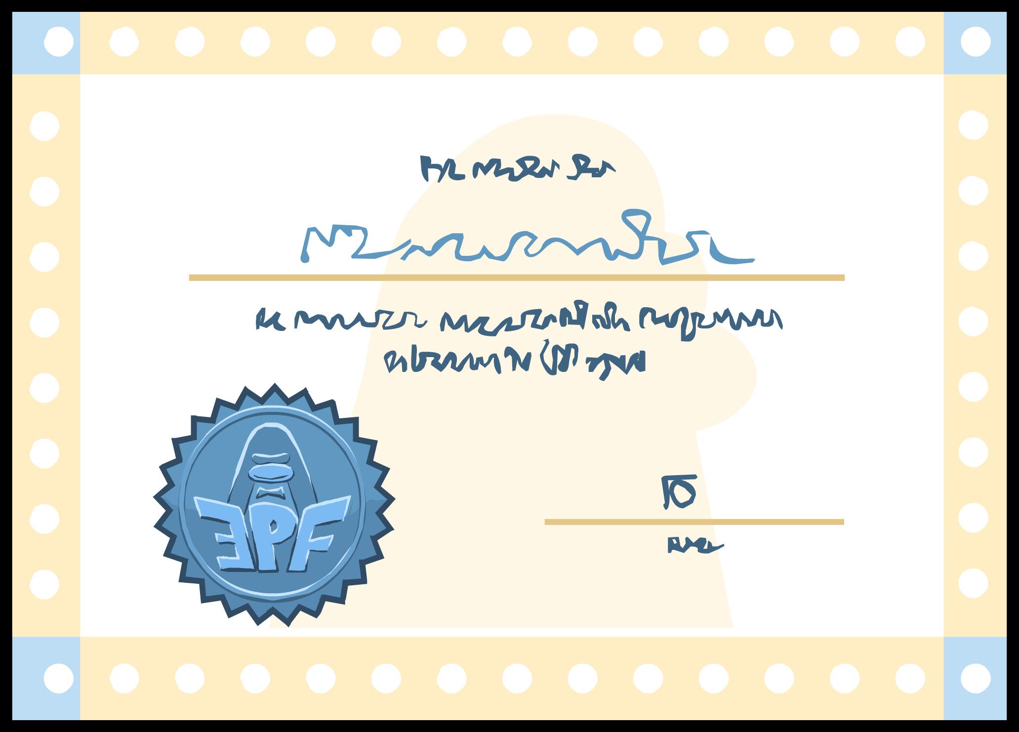 Certificado de la Fuerza Pingüina de Élite (FPE)