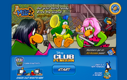 Music Jam 2009 login screen