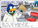 Attention Agent postcard (ID 130)