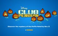 Halloween Party 2014 logo screen