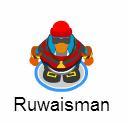 Ruwamin-gan