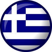 Greece Flag.png