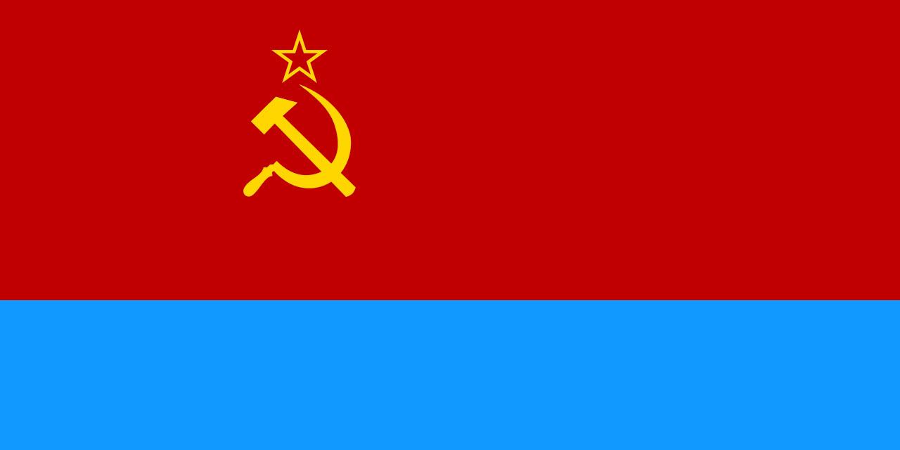 Ukrainian Soviet Socialist Republic