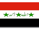 Iraq (Red Alert)