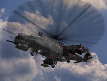 Aircraft (Red Alert)