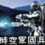 RA2 Chrono Legionnaire China Icons.jpeg