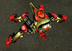 Terror Drone.png