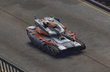 Aegis tank