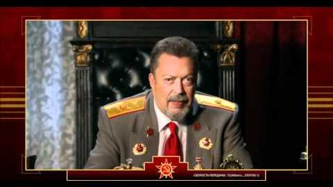 C&C Red Alert 3 - Soviets Chapter 5