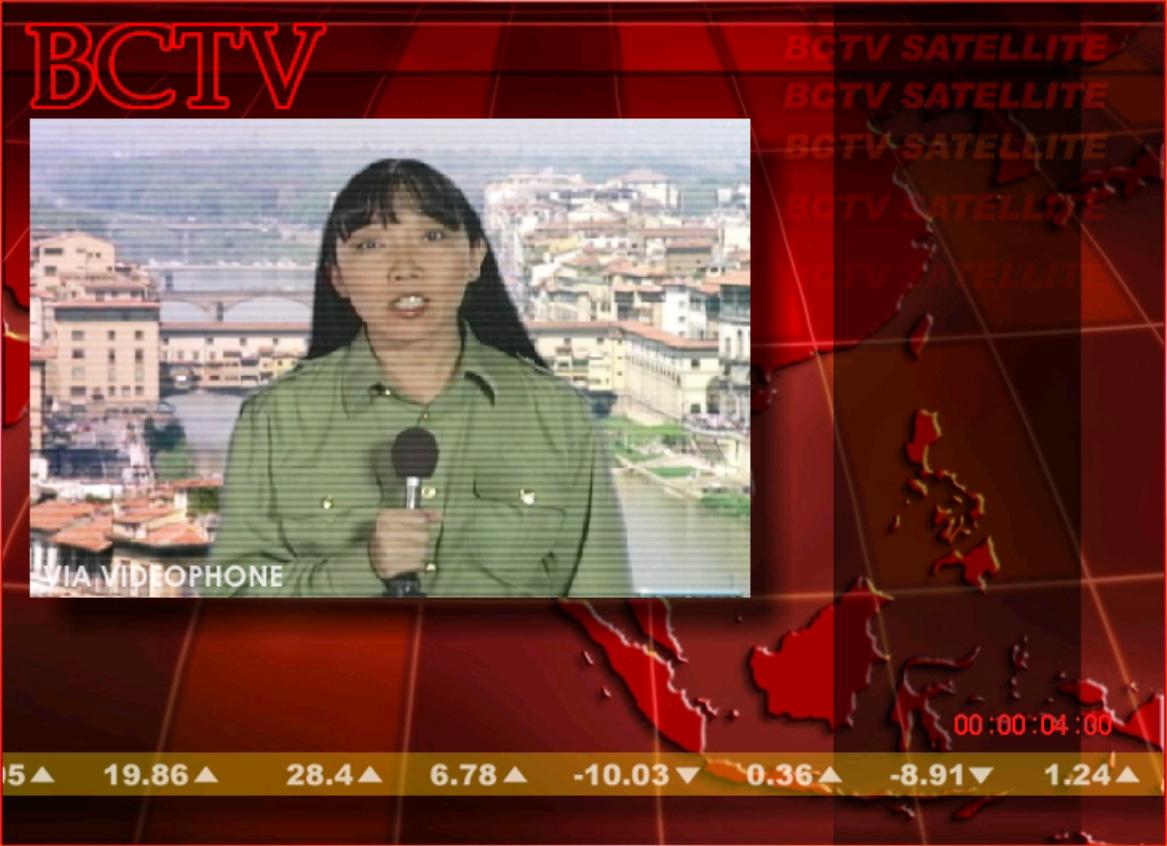 Chinareporter.jpg
