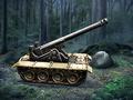 RAR Artillery Cameo.png