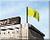Gen1 Capture Building Icons.png