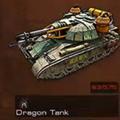 APA Dragon Tank 01.png