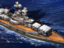 RAR Destroyer Cameo.png