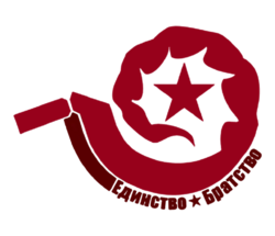 CNCRen2 Scavengers Insignia.png