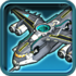 Harbinger gunship (Uprising only)