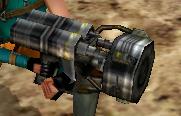 Repair Gun.png