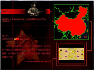 Glory of the Republic Mod Screenshot.png
