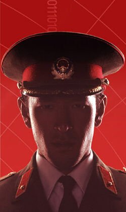Chinese General.jpg