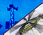 ZH Helix Speaker Tower Icons.png