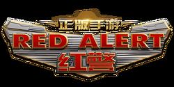Hongjing logo.png