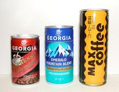 Canned coffee view 02.jpg