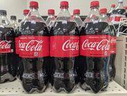 Many 2 Liter Cokes