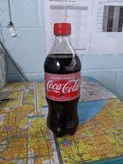 20oz Cherry Vanilla Coca Cola