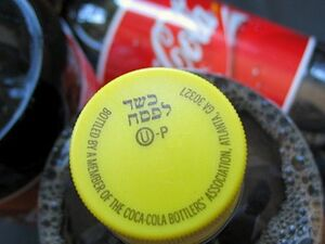 The top of a kosher Coke bottle.