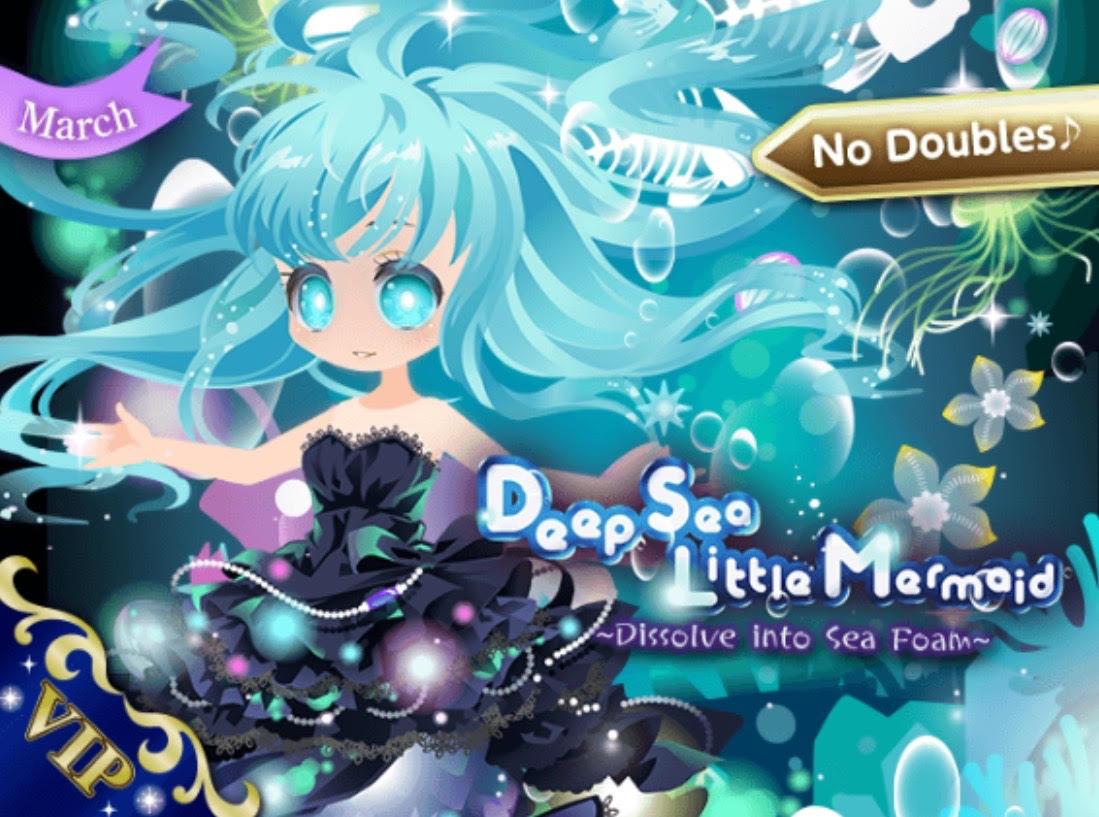 Deep Sea Little Mermaid Cocoppa Play Wiki Fandom