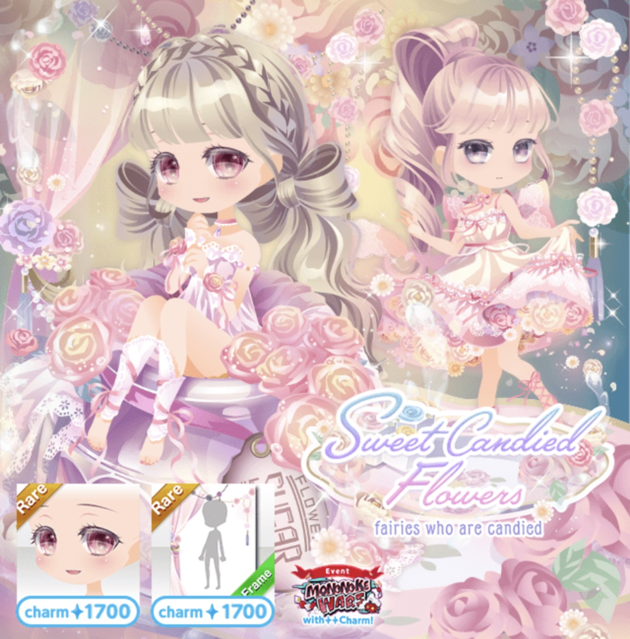 Sweet Candied Flowers Cocoppa Play Wiki Fandom Vine #spoiler free let's be real here: sweet candied flowers cocoppa play