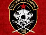 Fuerzas de Barkov (Modern Warfare 2019)