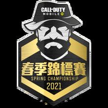 Taiwan Spring Championship 2021.png
