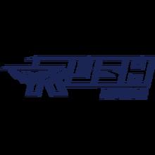 Rush eSportslogo full.png