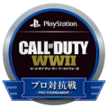 2018 PlayStation World War II Pro League Japan.png