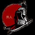 Gaijin 外人logo square.png