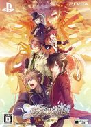 Code Realize − Silver Miracles (couverture VO limitée)