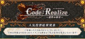 Résultats du Code officiel Realize.jpg