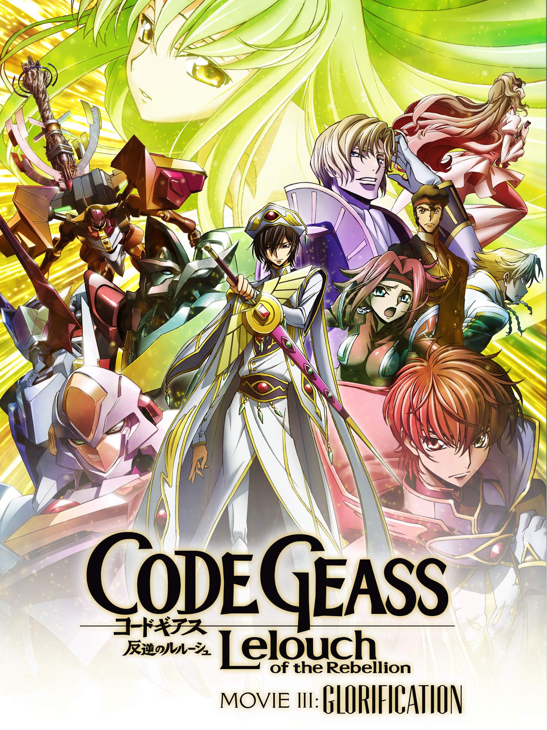 Code Geass: Lelouch of the Rebellion III — Glorification