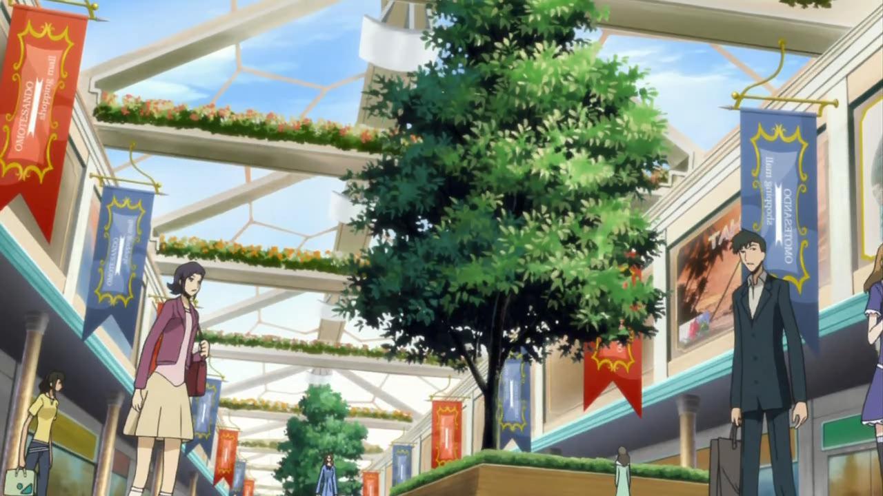 Omotesandō Mall