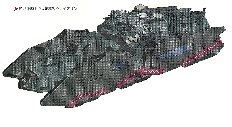 https://static.wikia.nocookie.net/codegeass/images/2/22/Leviathan.jpg