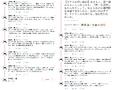 Tweets japanese