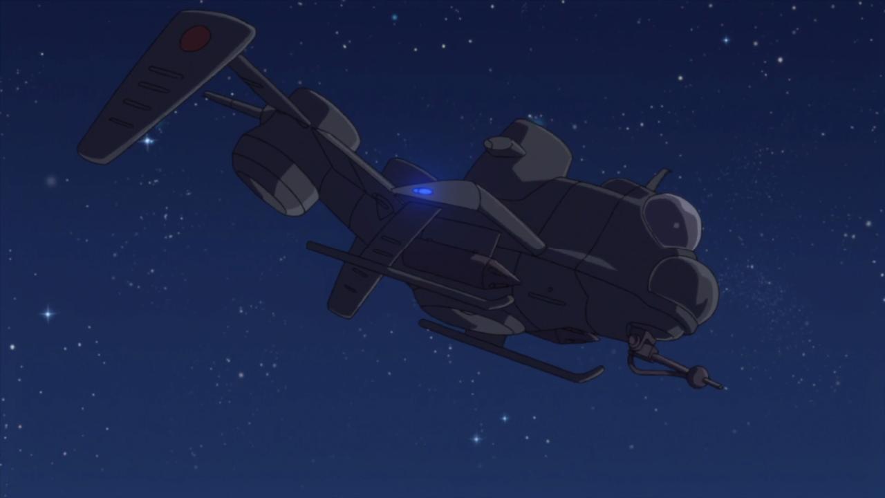 Chinese Federation VTOL Gunship
