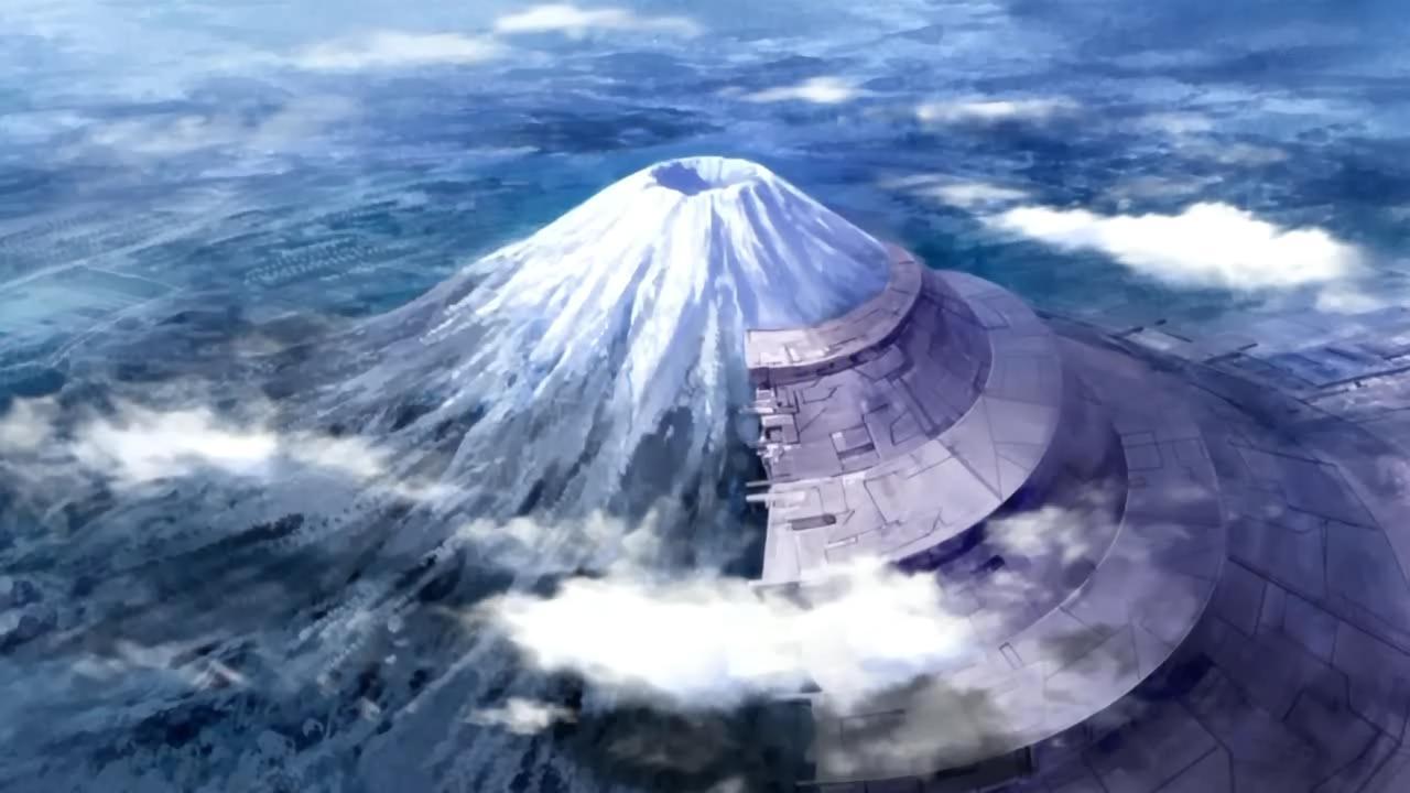 Fuji Administrative District