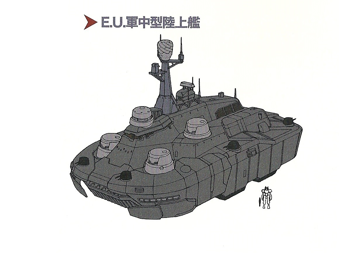 https://static.wikia.nocookie.net/codegeass/images/6/64/Middle_Class_Land_Warship_Front.jpg