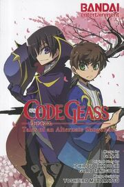 Code Geass Tales of an Alternate Shogunate.jpg