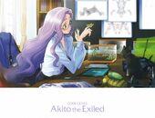Akito postcard 11