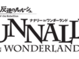 Code Geass: Nunnally in Wonderland